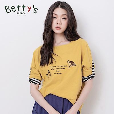 betty's貝蒂思 寬鬆條紋飛鼠袖假兩件上衣(深黃)