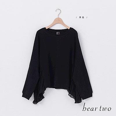 beartwo 素色拼接雪紡不規則造型上衣(黑色)