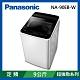 [館長推薦] Panasonic國際牌 9KG 定頻超強淨直立式洗衣機 NA-90EB-W product thumbnail 2