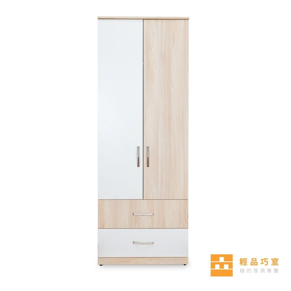 【輕品巧室-綠的傢俱集團】積木系列-森-雙門雙抽80cm收納高櫃80x62x218