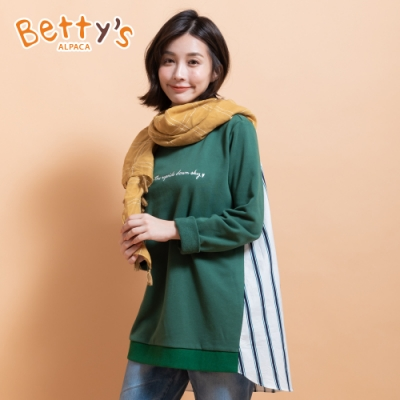 betty's貝蒂思 圓領後背拼接條紋T-shirt(綠色)