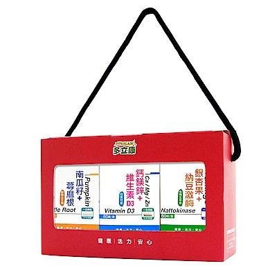 多立康 健康滿分禮盒-鈣鎂鋅+維生素D3&南瓜籽&納豆+銀杏(3入組)