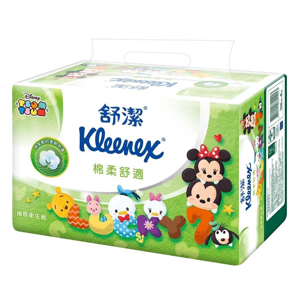 Kleenex舒潔 棉柔舒適抽取衛生紙 100抽X8包x8串/箱-迪士尼Lucky7
