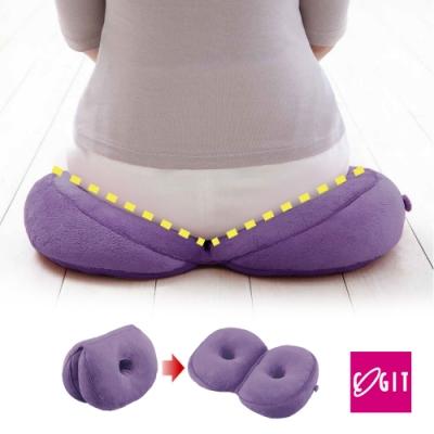 日本COGIT 貝果V型 美臀瑜珈美體坐墊 坐姿矯正美尻美臀墊-藍莓紫PURPLE(多用款)