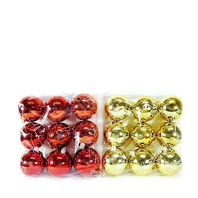 摩達客 聖誕80mm(8CM)紅金雙色亮面電鍍球18入吊飾組合