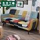 【生活工場】Los colores V 防潑水三人座沙發 product thumbnail 1