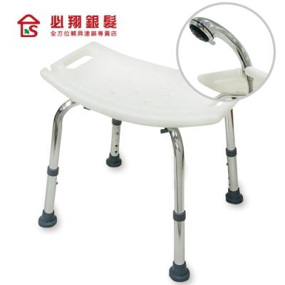 必翔銀髮 輕便型無背洗澡椅 YK3010 (快速到貨)