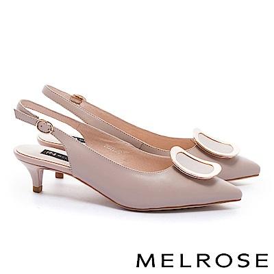 高跟鞋 MELROSE 簡約質感弧形金屬方釦羊皮尖頭高跟鞋-米