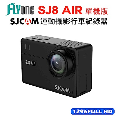 FLYone SJCAM SJ8 AIR運動攝影/行車記錄器(簡配)-自