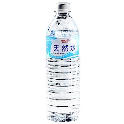 Yakult 養樂多天然水-包裝飲用水(1460mlx12入)