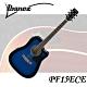 Ibanez PF15ECE 電木吉他/專業規格/絕佳音質/公司貨保固/藍色 product thumbnail 1