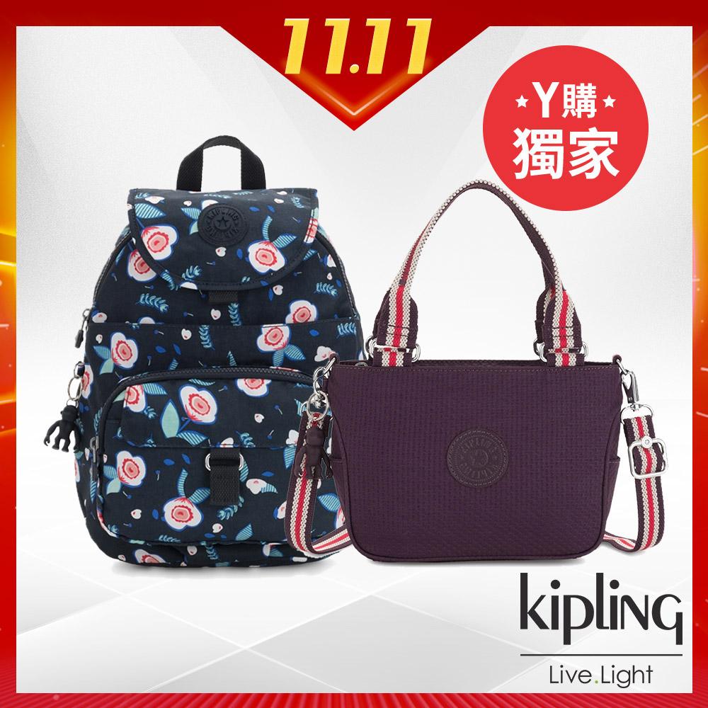 [限時搶]Kipling 雙11限定俏麗佳人精選包(多款任選均一價)