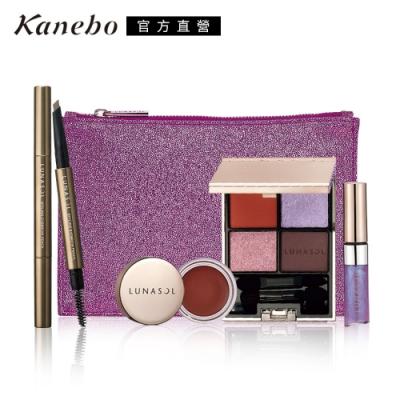 Kanebo 佳麗寶 LUNASOL摰愛假日派對完美精選組(2款任選)