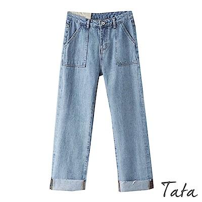 方形口袋素面直筒牛仔褲 TATA