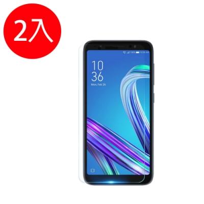 o-one【鐵鈽釤鋼化膜】ASUS ZenFone Live (L1) (ZA550KL) 高清透玻璃保護貼(兩入組)-非滿版