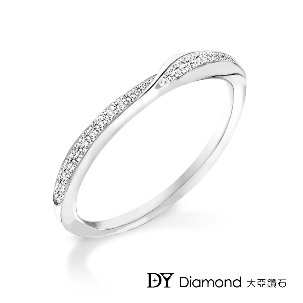 DY Diamond 大亞鑽石 L.Y.A輕珠寶 18K白金 雅緻 鑽石線戒