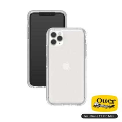 OtterBox iPhone 11 Pro Max(6.5吋)專用 防摔吸震手機保護殼-Symmetry炫彩透明系列■透明
