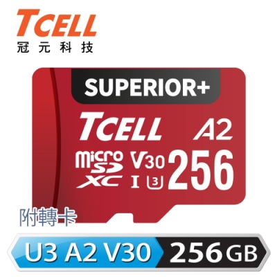 TCELL冠元 SUPERIOR+ microSDXC UHS-I(A2