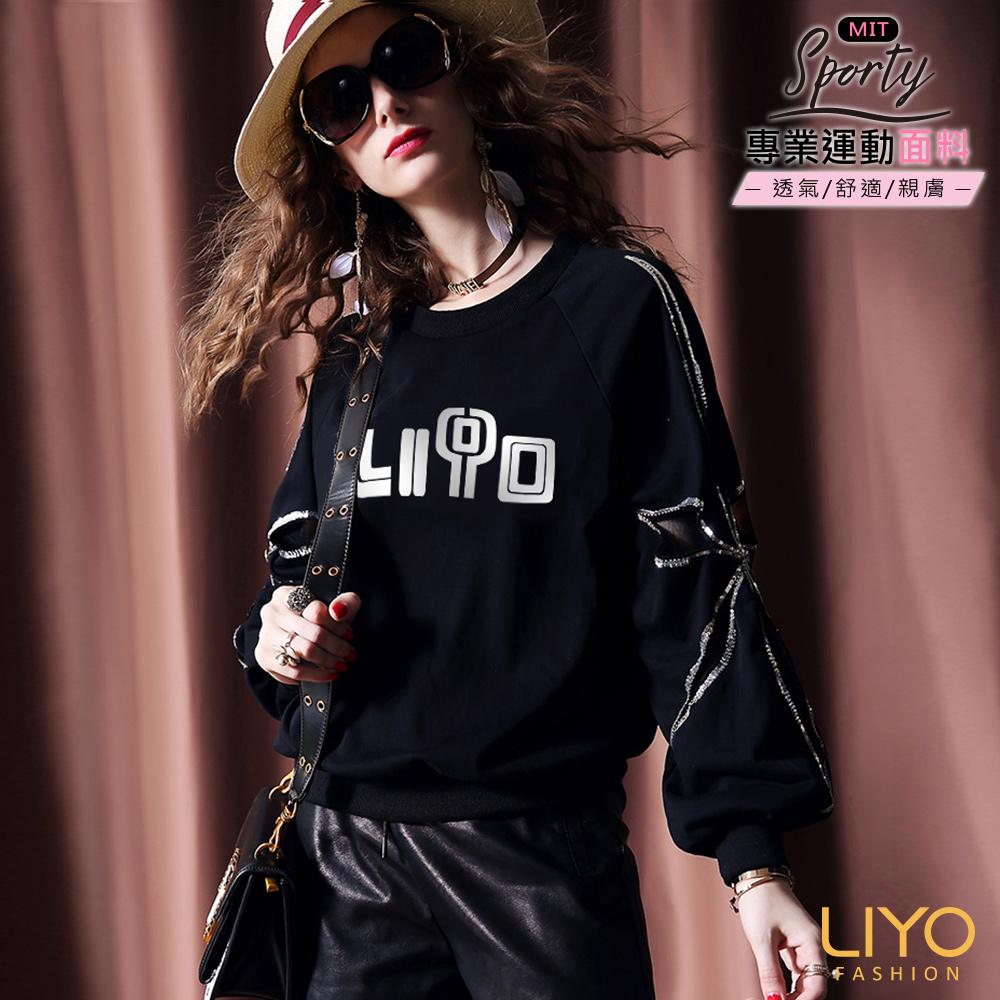 上衣-LIYO理優-MIT獨特印花浪漫鏤空袖上衣