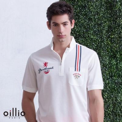 oillio歐洲貴族 短袖立領休閒透氣T恤 春夏必搭棉料衫 全棉彈力 吸濕排汗 白色