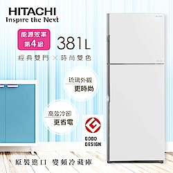 HITACHI日立 381L 4級變頻2門電冰箱 RG399