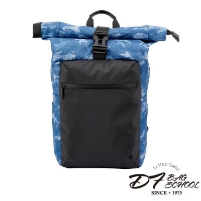 DF BAGSCHOOL - outdoor率性風商務旅行學生中性迷彩後背包-共2色