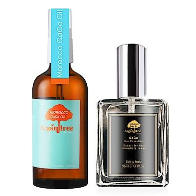[時時樂限定] Morocco GaGa Oil 香水限定版 摩洛哥堅果護髮油2入組 (100ml+50ml)