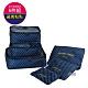 【生活良品】加厚防水旅行收納袋6件組-深藍點點款(旅行箱/登機行李箱/收納盒/收納包) product thumbnail 1