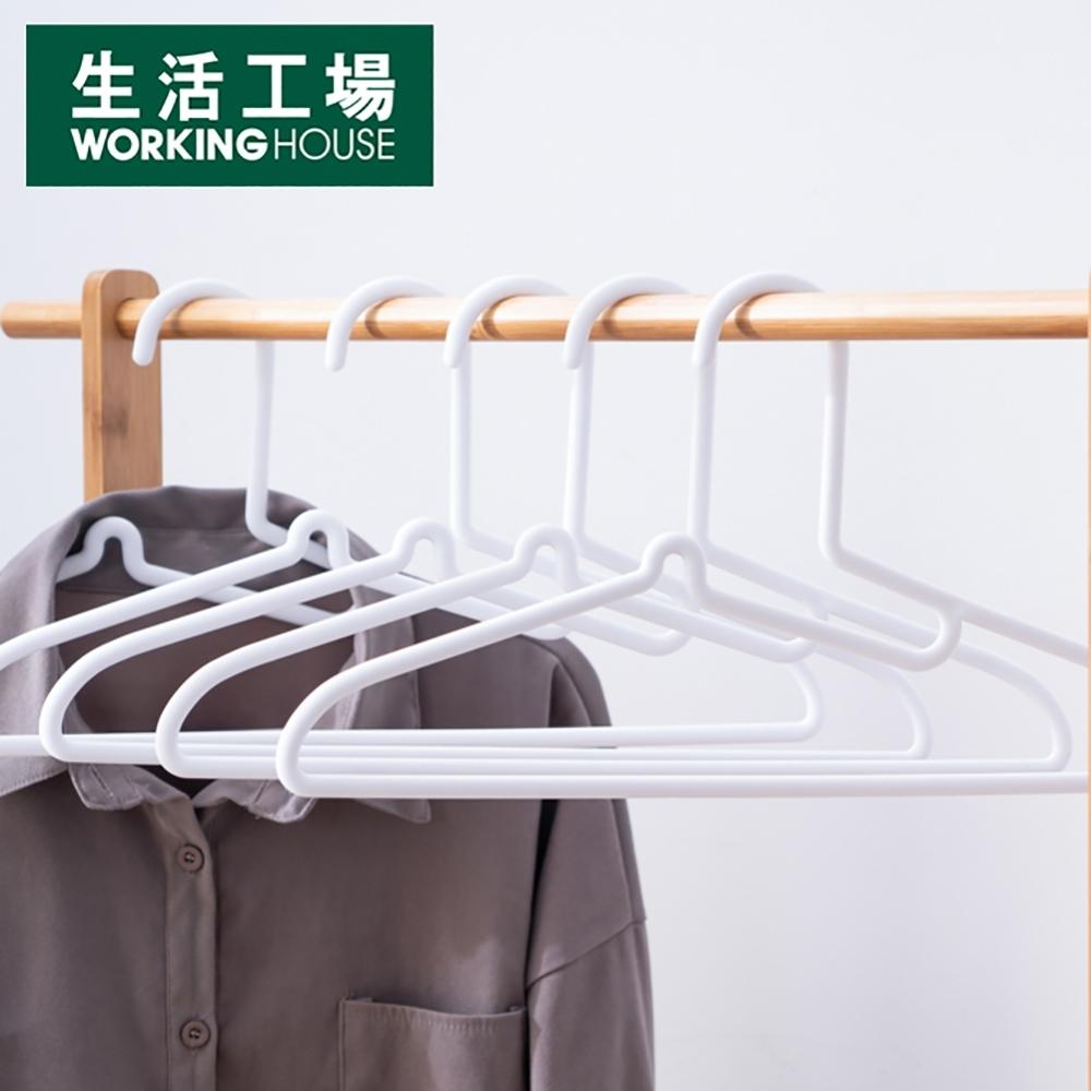 【品牌週全館8折起-生活工場】潔淨日常斜口衣架5入組-白