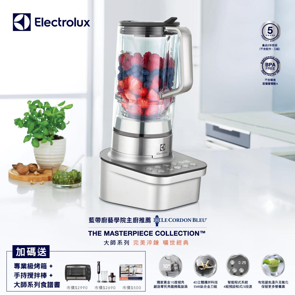 Electrolux 伊萊克斯大師系列智能調理果汁機EBR9804S