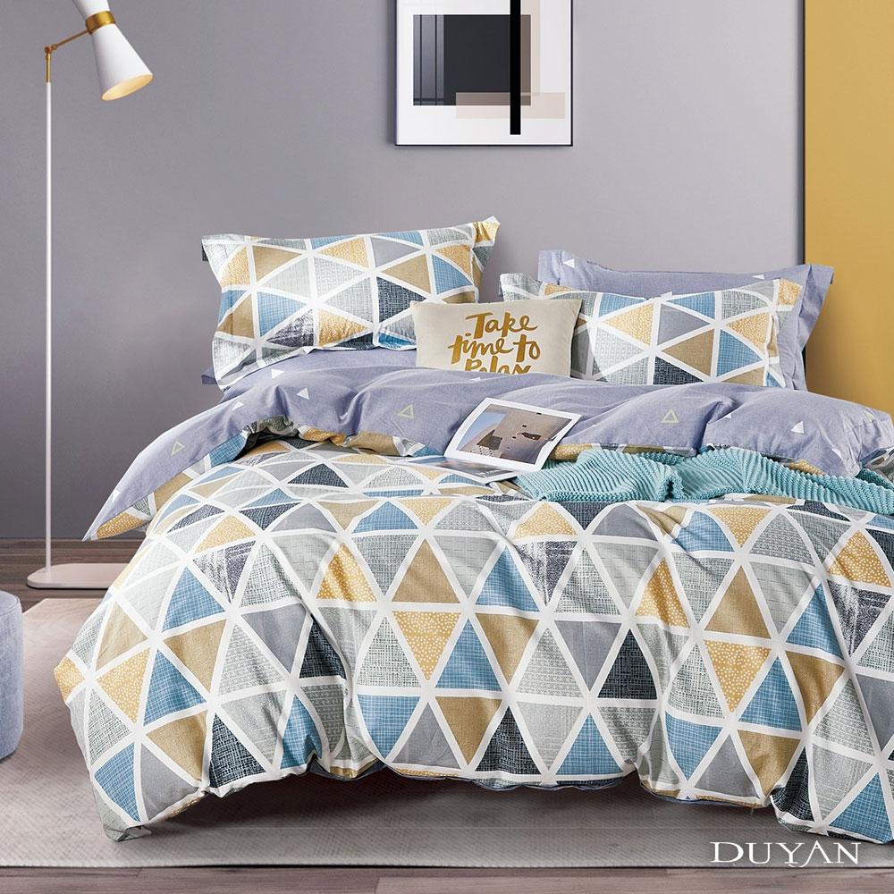 (均一價)DUYAN竹漾-100%精梳純棉-單/雙/大床包被套組-多款任選 台灣製 (心磚)