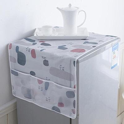 半島良品 冰箱防塵罩- 雨花石