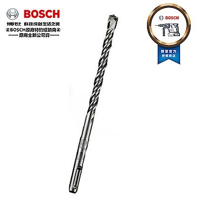 德國 BOSCH SDS plus-5 四溝鎚鑽鑽頭 6.5x160mm
