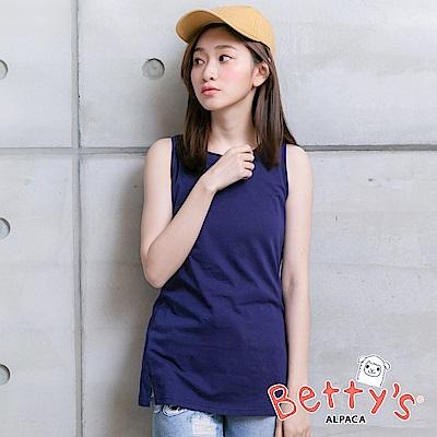 betty's貝蒂思 素色簡約下擺開衩背心(深藍)