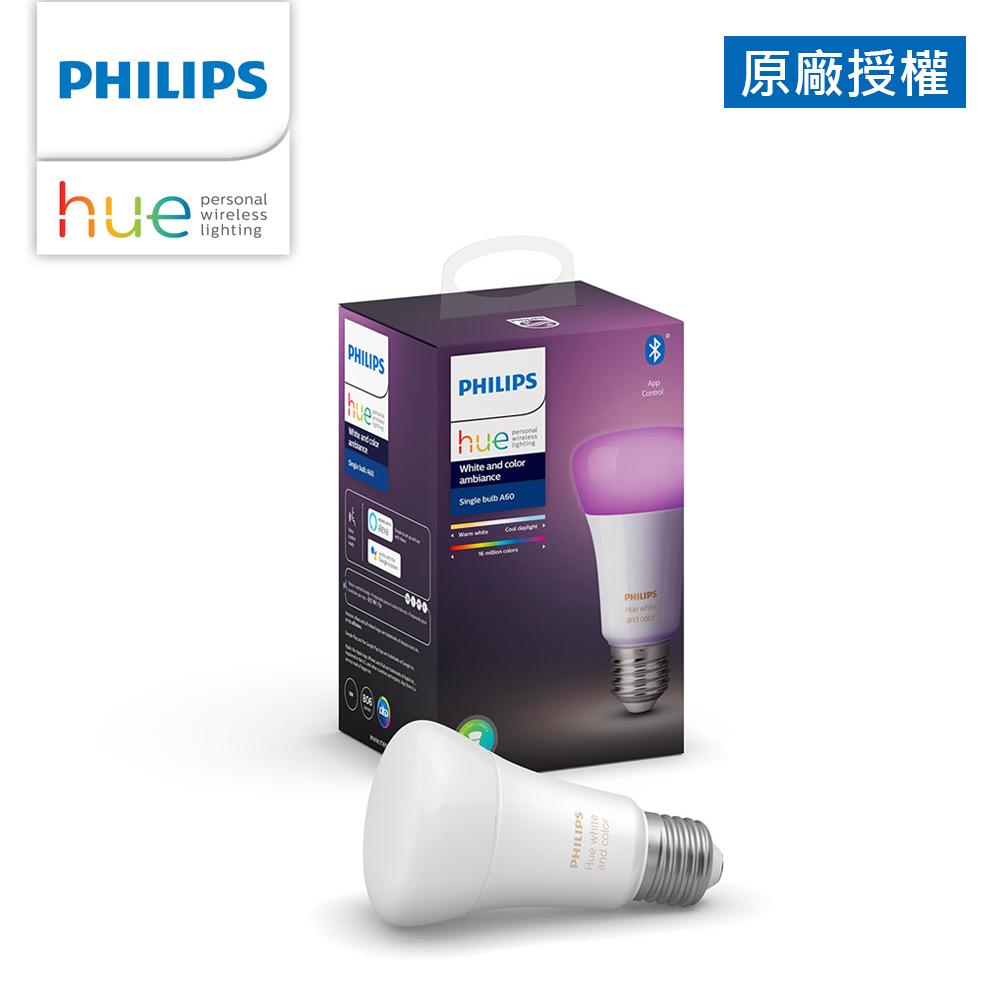 Philips 飛利浦 Hue 智慧照明 全彩情境 9.5W燈泡 藍牙版(PH001)