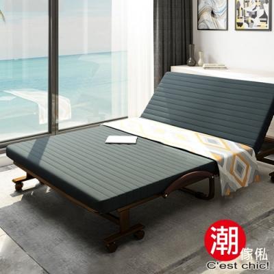 C EST CHIC-哲學之道6段收納折疊床-幅120CM(可拆洗免安裝)-灰