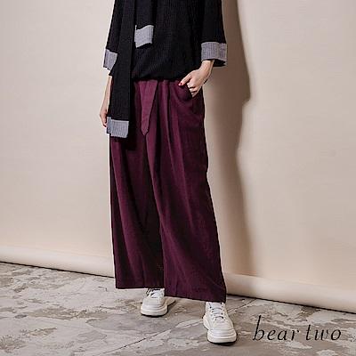 beartwo 帥氣連身九分寬褲(2色)