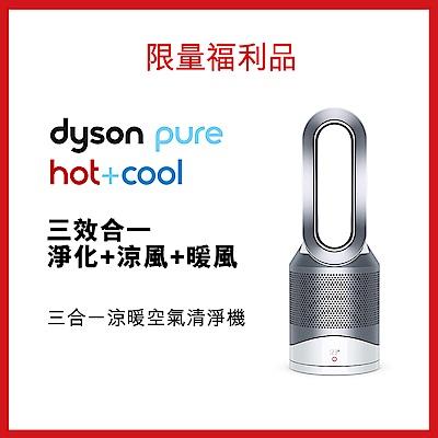 Dyson戴森 Pure Hot +Cool 三合一空氣清淨機 HP00 福利品