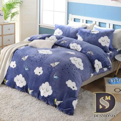 (雙11)岱思夢 法蘭絨床包兩用毯被套組 單/雙/大均一價 多款任選