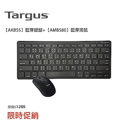 促銷組Targus AKB55藍芽鍵盤AMB580藍芽滑鼠