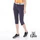 【Lynx Golf】女款防潑水抗UV小球袋運動七分褲-深藍色 product thumbnail 2