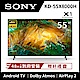 SONY索尼 55吋 4K HDR Android智慧連網液晶電視 KD-55X8000H product thumbnail 2
