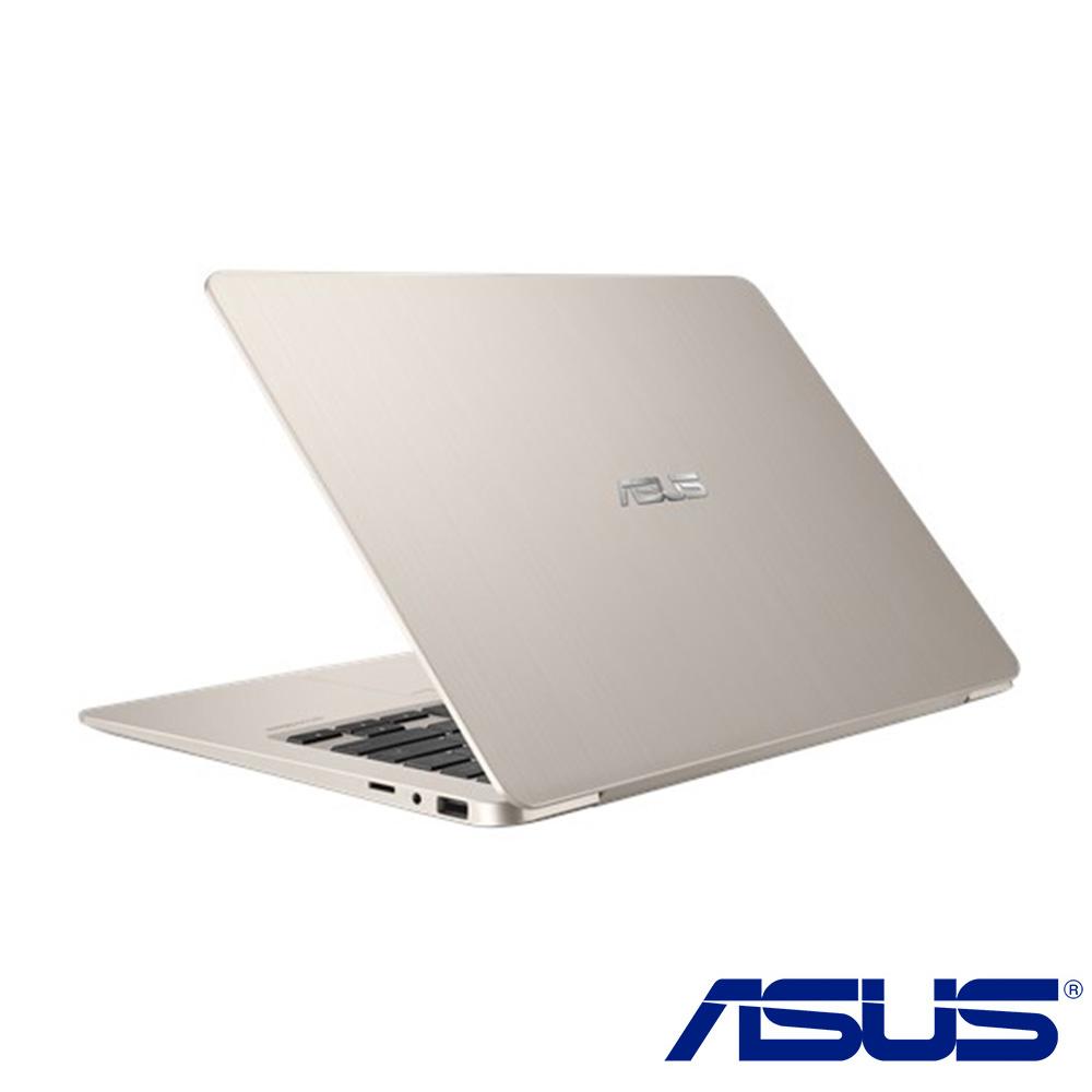 ASUS S406UA 14吋輕薄筆電 (P4405U/256G SSD/4GB/冰柱金)