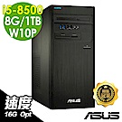 ASUS M640MB i5-8500/8G/1T+16G Opt/W10P