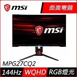 MSI微星 Optix MPG27CQ2 27型 2K 1800R曲面電競螢幕