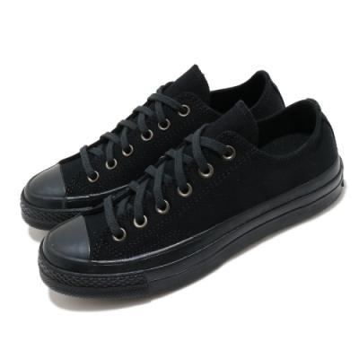 CONVERSE 1970 男女款 低筒帆布鞋-黑 168929C