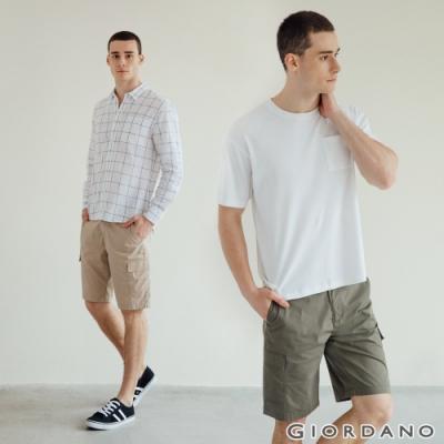 【時時樂】GIORDANO男裝工裝風彈力速乾短褲(多色任選)