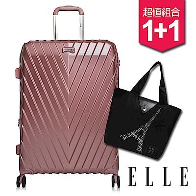 ELLE 法式V型鐵塔系列- 20吋純PC霧面防刮耐撞行李箱-乾燥玫瑰EL31199