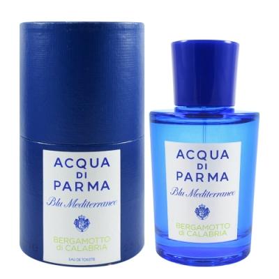 Acqua di Parma 藍色地中海系列-佛手柑淡香水 75ml