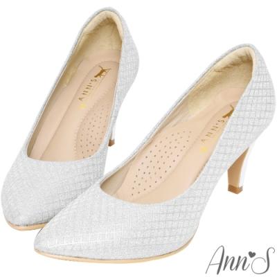 Ann'S浪漫真諦-耀眼菱格紋電鍍鞋跟氣墊尖頭跟鞋-銀